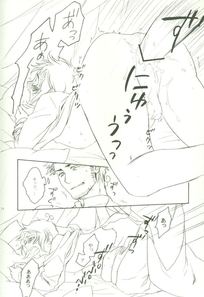 Oshioki no Tetsugaki 12