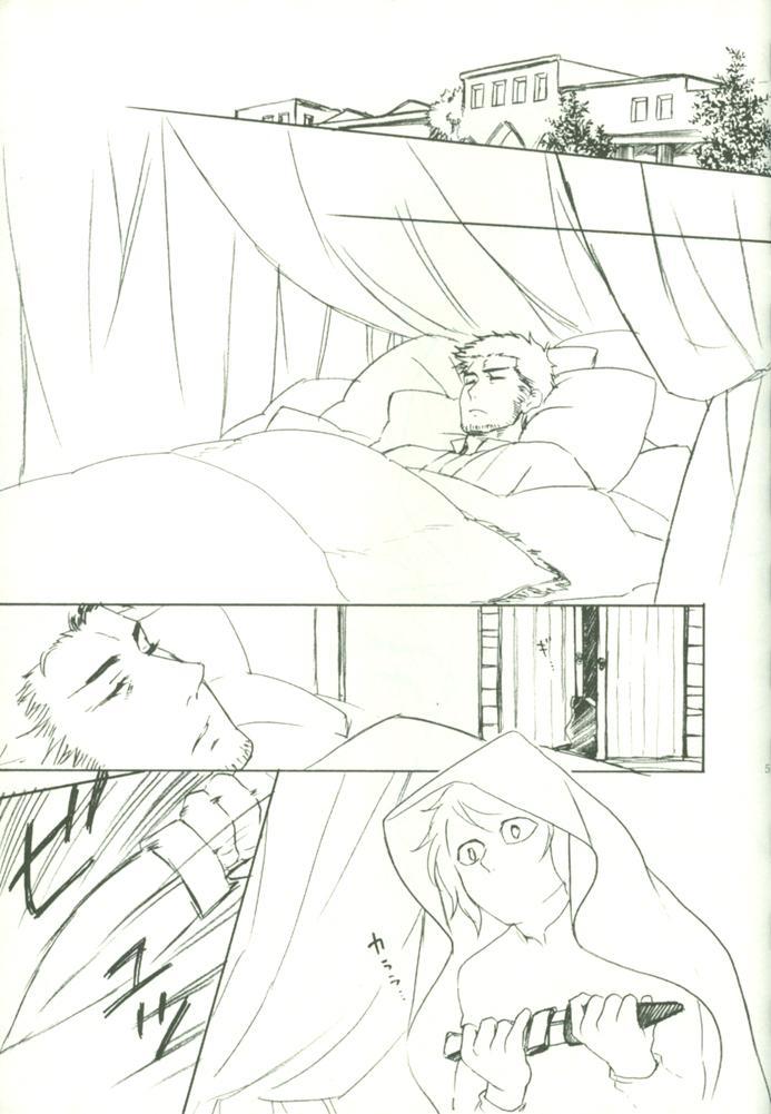 Oshioki no Tetsugaki 3