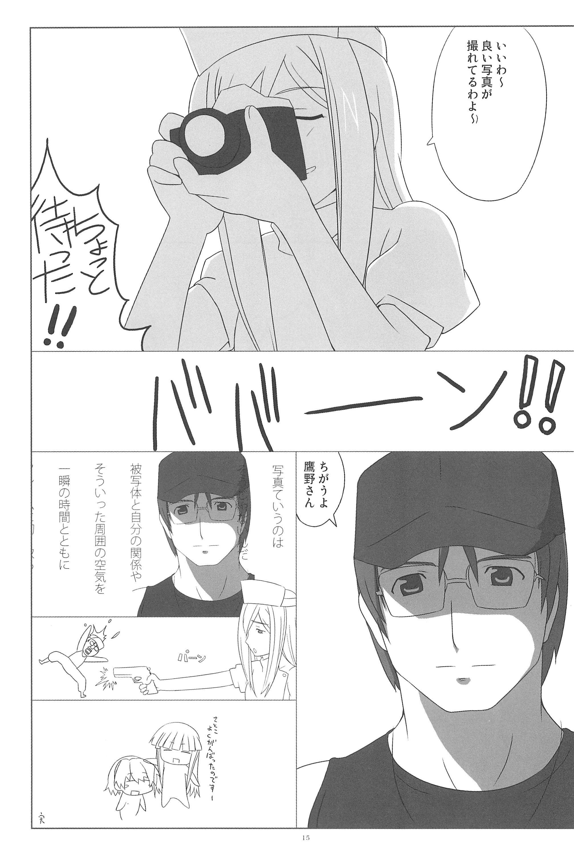 Saikyou! Hachimitsu Shoujo 18