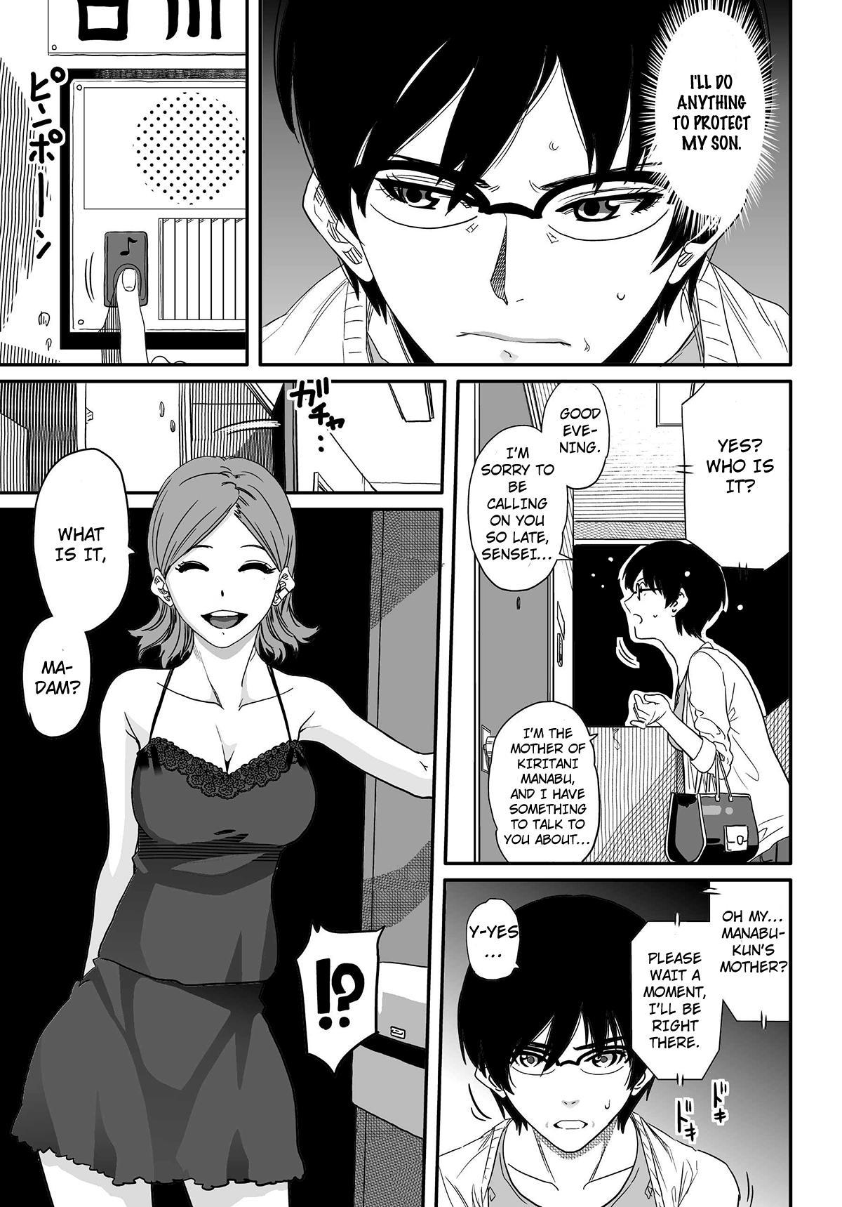 [Hana Hook] Hahaoya Shikkaku - Elite Oyako no M Buta Netorare Tenraku Jinsei & Epilogue Oyako-hen [English/Completed] 22