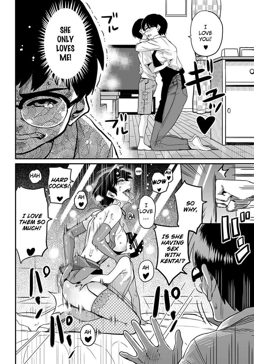 [Hana Hook] Hahaoya Shikkaku - Elite Oyako no M Buta Netorare Tenraku Jinsei & Epilogue Oyako-hen [English/Completed] 313