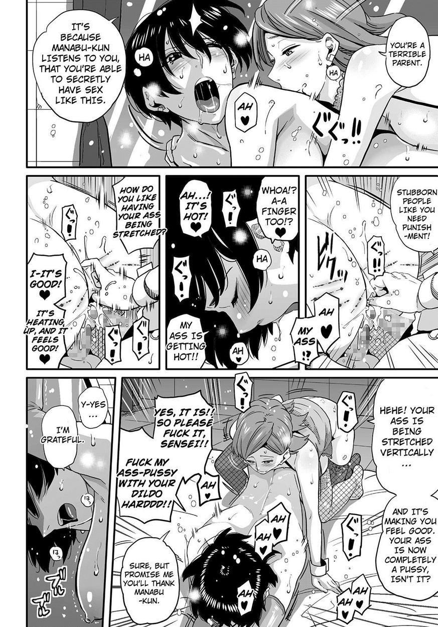 [Hana Hook] Hahaoya Shikkaku - Elite Oyako no M Buta Netorare Tenraku Jinsei & Epilogue Oyako-hen [English/Completed] 361