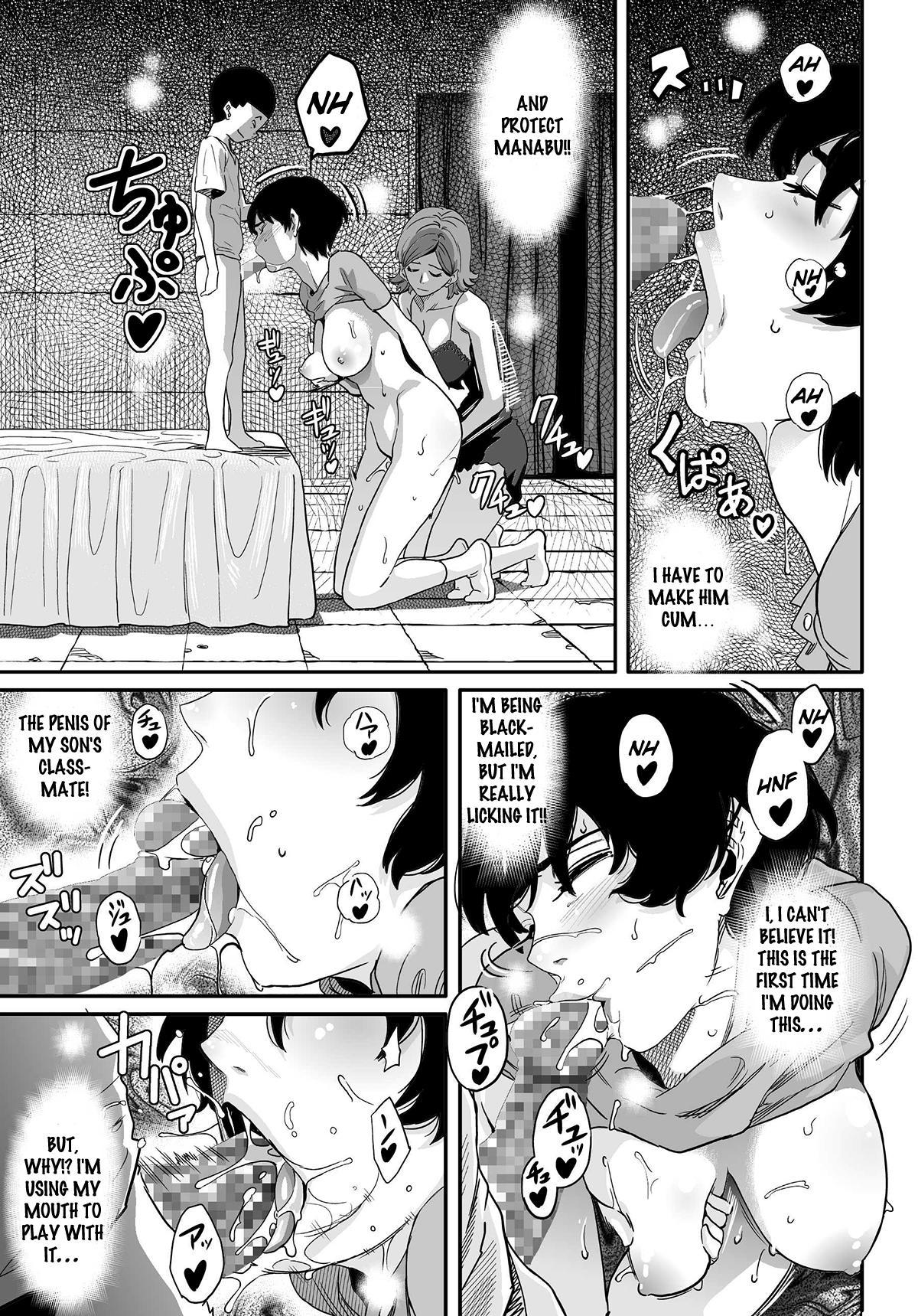 [Hana Hook] Hahaoya Shikkaku - Elite Oyako no M Buta Netorare Tenraku Jinsei & Epilogue Oyako-hen [English/Completed] 48