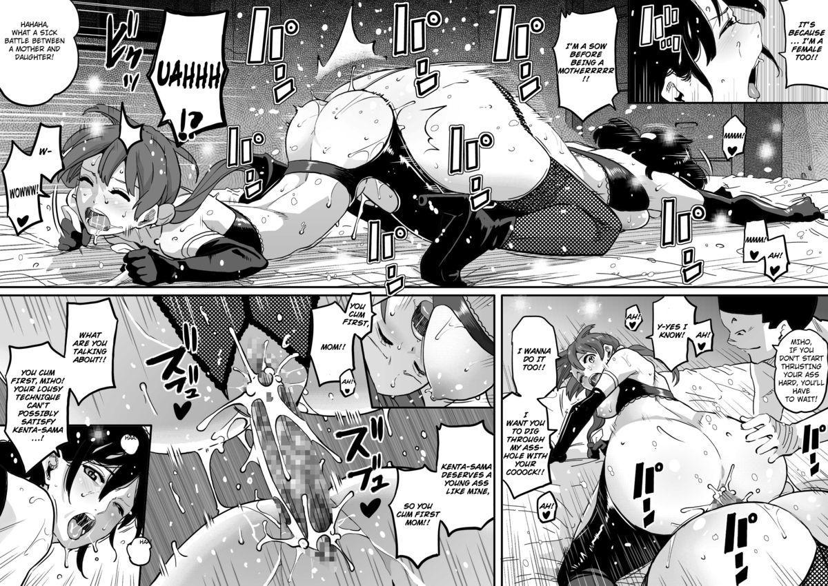 [Hana Hook] Hahaoya Shikkaku - Elite Oyako no M Buta Netorare Tenraku Jinsei & Epilogue Oyako-hen [English/Completed] 526