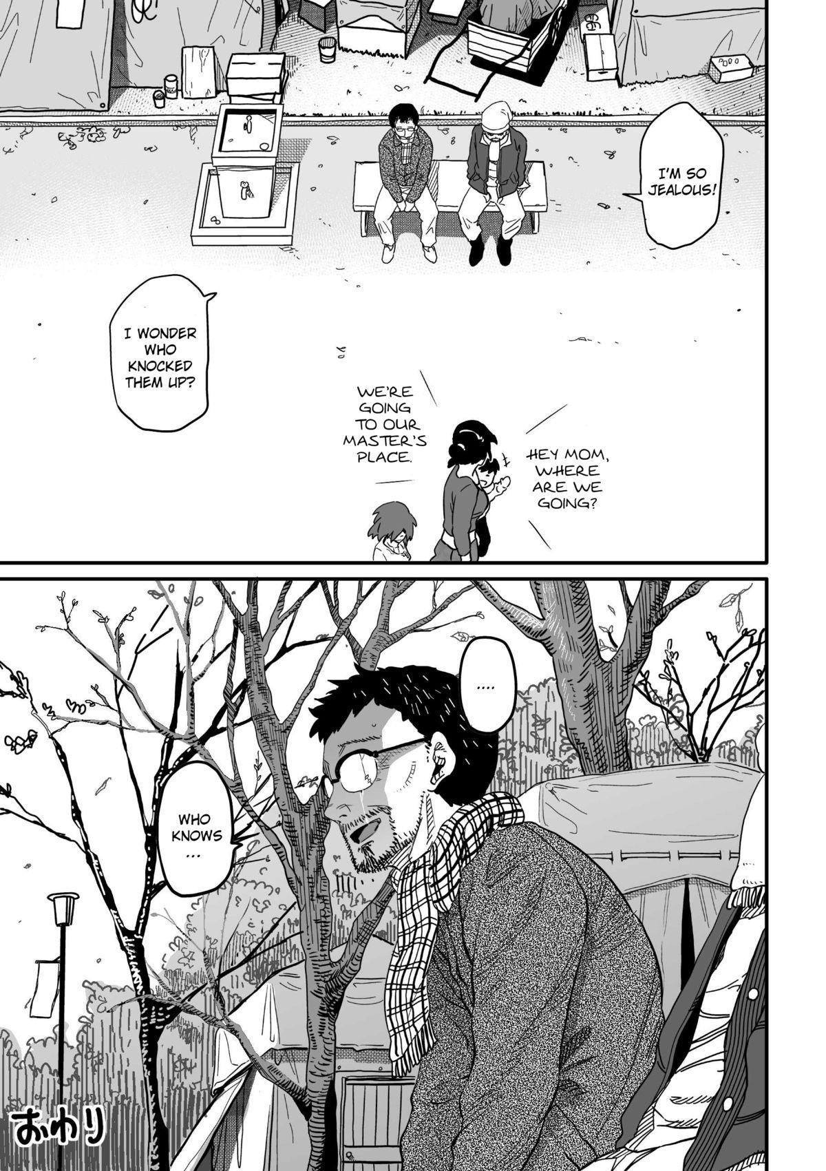 [Hana Hook] Hahaoya Shikkaku - Elite Oyako no M Buta Netorare Tenraku Jinsei & Epilogue Oyako-hen [English/Completed] 568