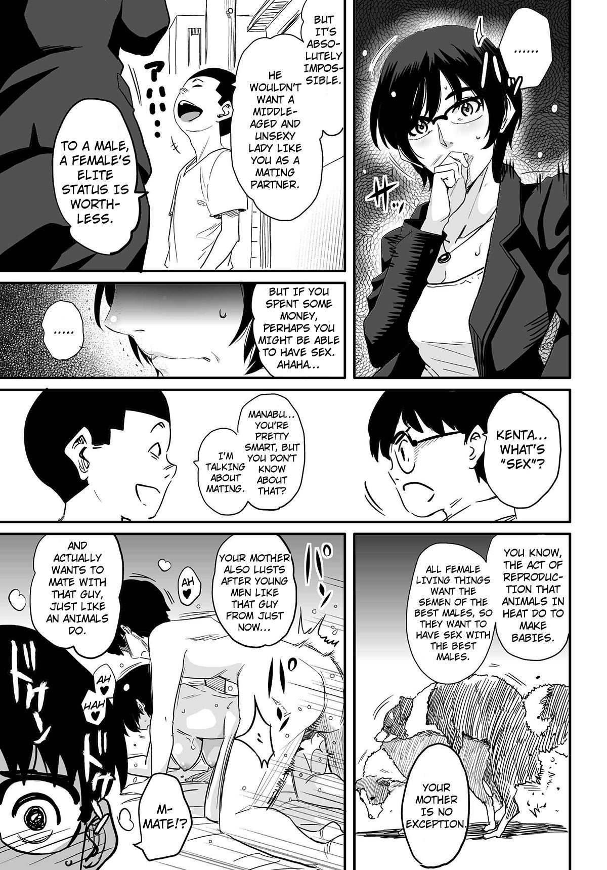 [Hana Hook] Hahaoya Shikkaku - Elite Oyako no M Buta Netorare Tenraku Jinsei & Epilogue Oyako-hen [English/Completed] 8