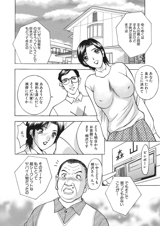 WEB Bazooka Vol.23 105