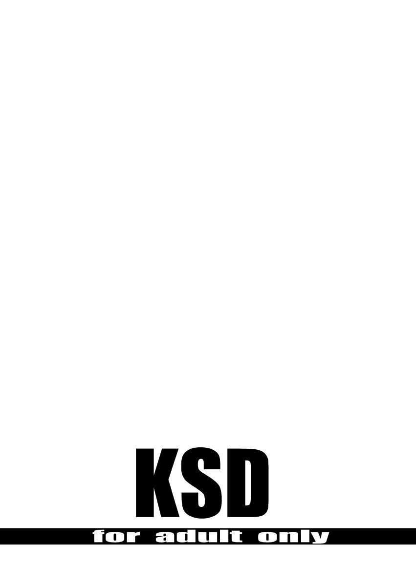 KSD 17