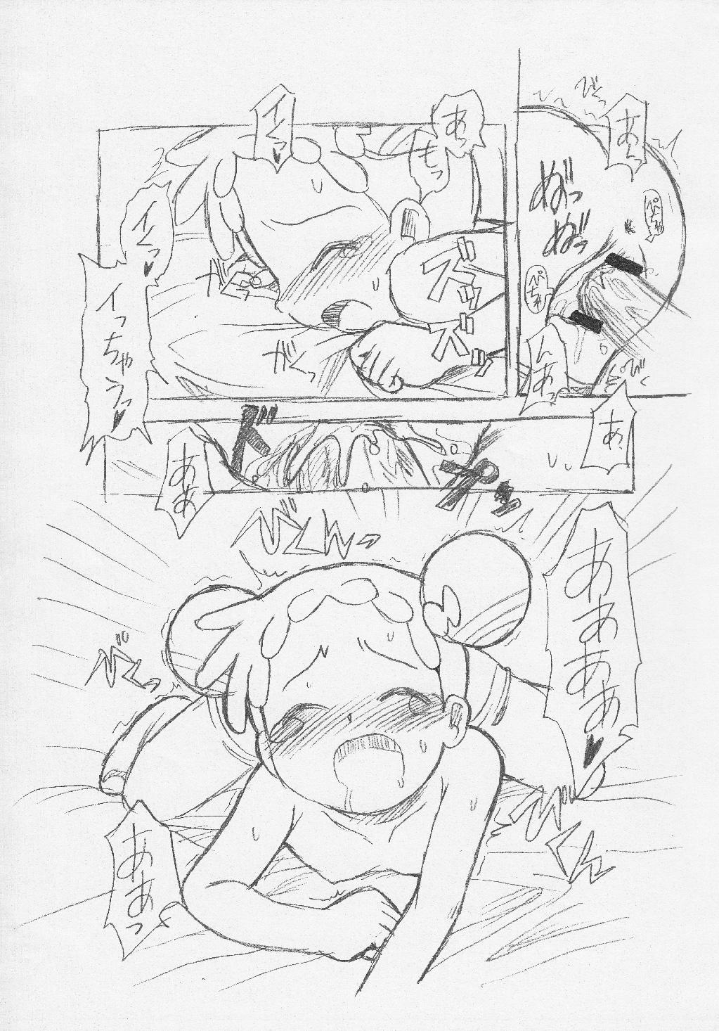 [ Okosama Pankeki (Arurukaana 7A)]Gekkan oko pan 2007-nen 8 tsuki-gō (Ojamajo Doremi) 10