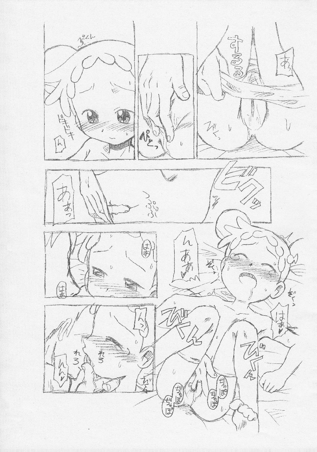 [ Okosama Pankeki (Arurukaana 7A)]Gekkan oko pan 2007-nen 8 tsuki-gō (Ojamajo Doremi) 6