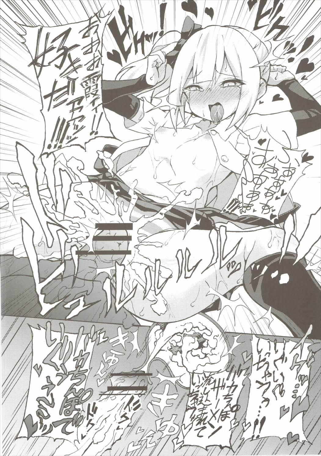 Shoujiki Baka Chinpo to Sunao Janai Kasumi-chan 14