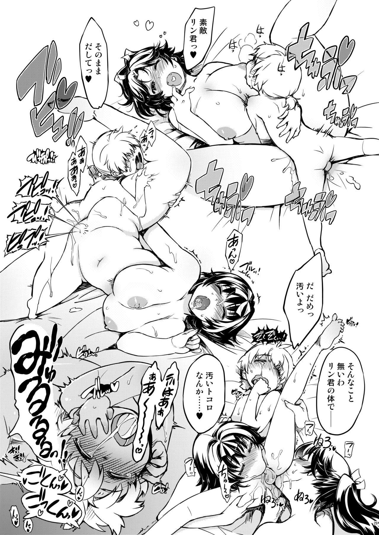 """Sanjou! Onigashima + """"Onigashima Omakebon"""" Tsuki 27"""