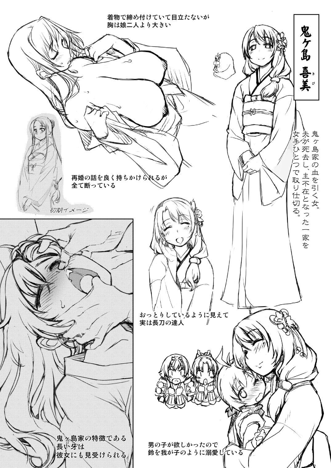 """Sanjou! Onigashima + """"Onigashima Omakebon"""" Tsuki 39"""