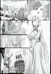 Houjou no Reizoku Elf 2 5