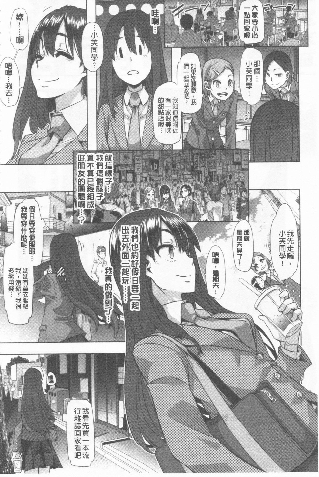 Henshin + 4P leaflet 10