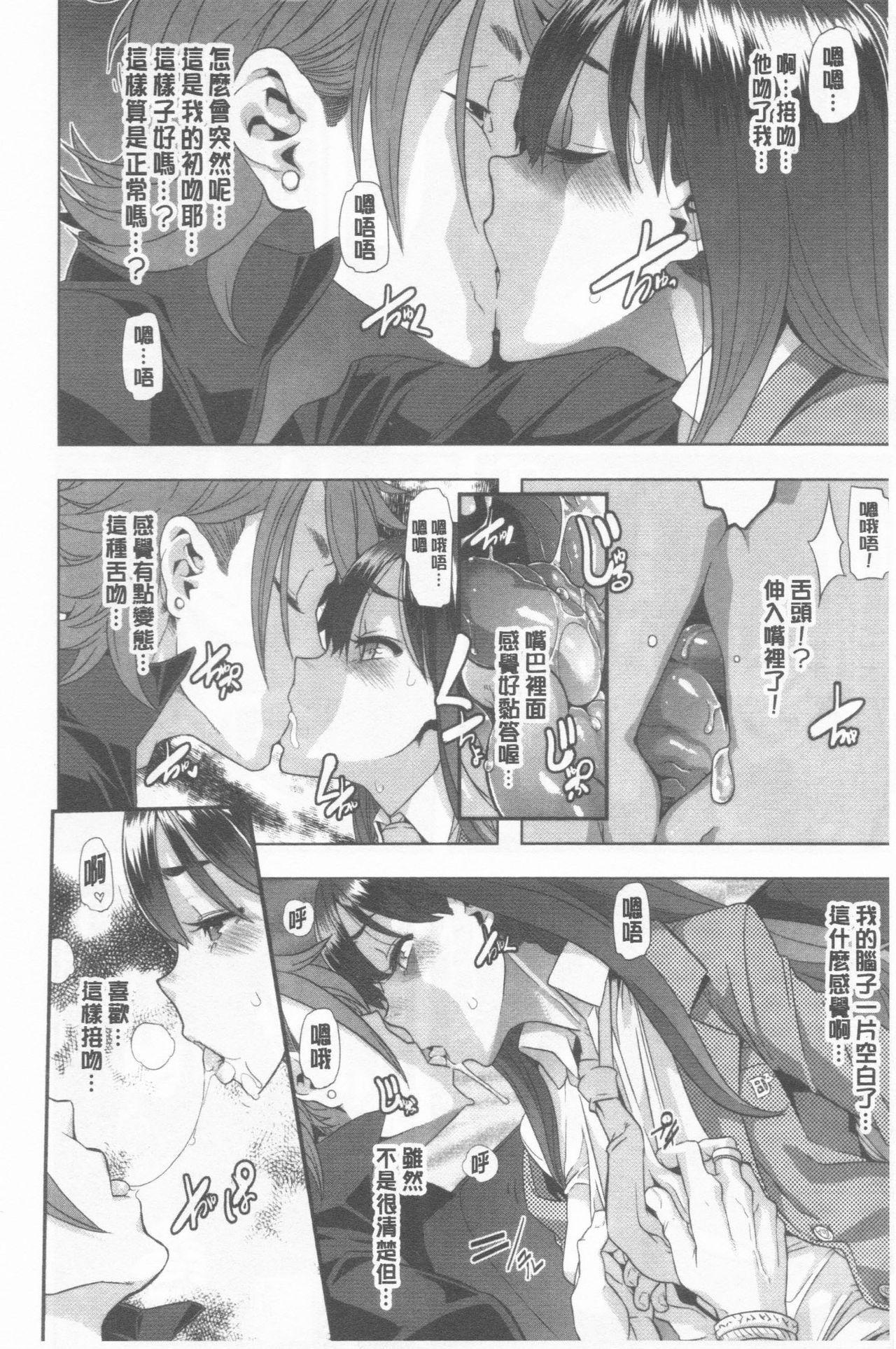 Henshin + 4P leaflet 14