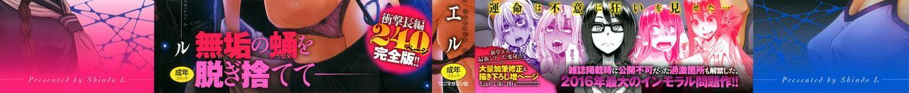 Henshin + 4P leaflet 1