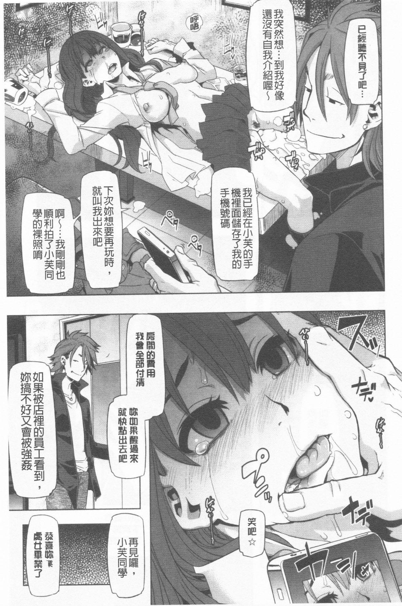 Henshin + 4P leaflet 31