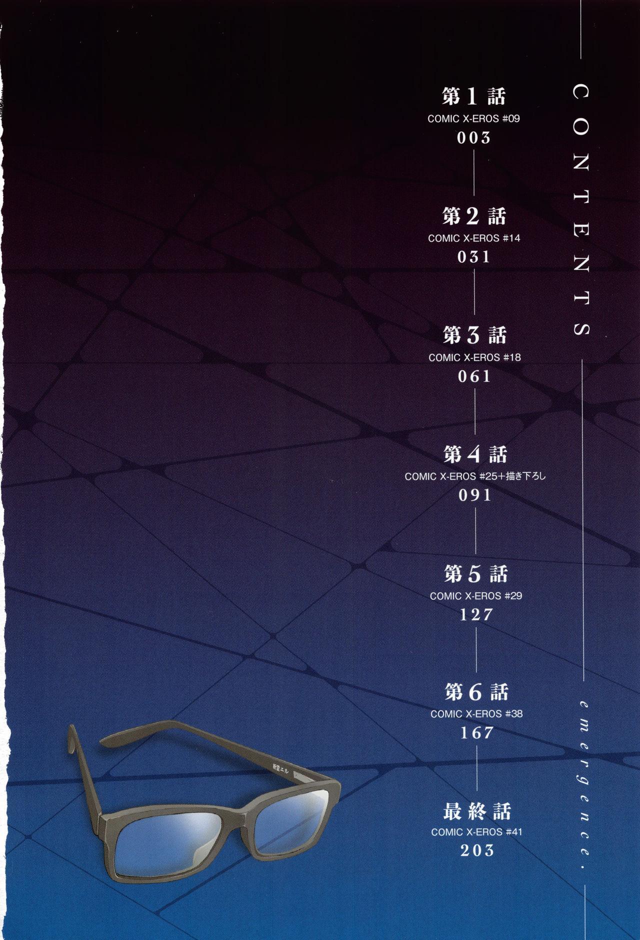 Henshin + 4P leaflet 4