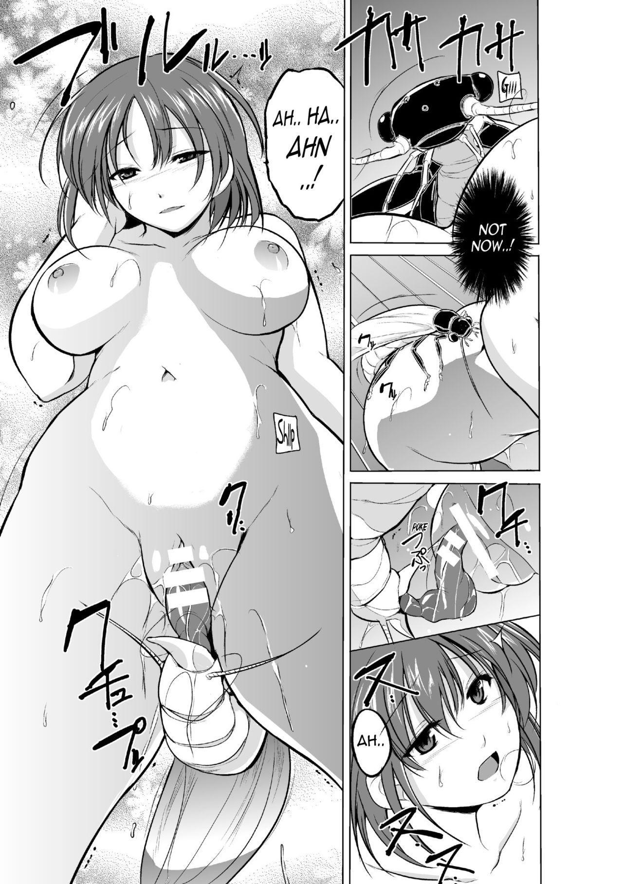 [Chiba Tetsutarou] Mushi Yuugi  -Mant - ENG 56