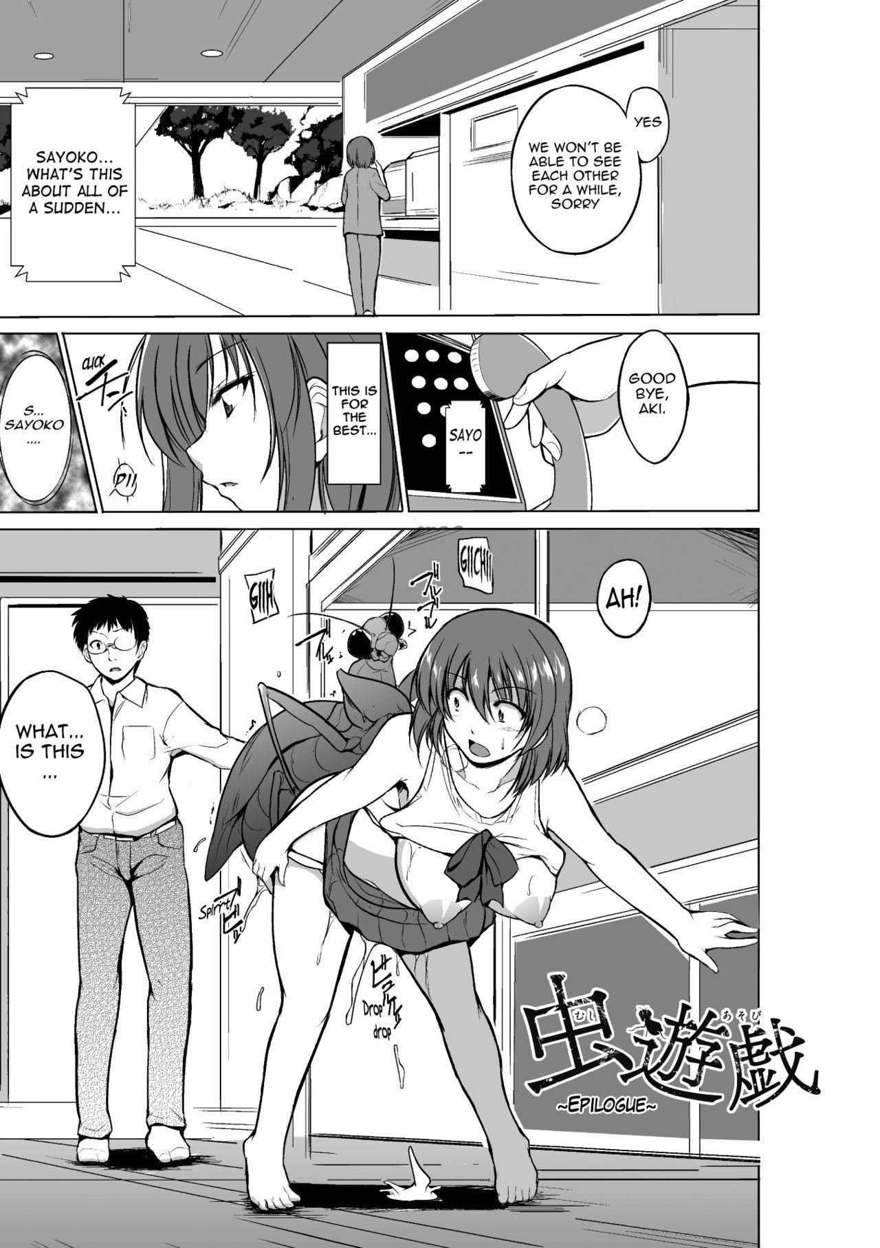 [Chiba Tetsutarou] Mushi Yuugi  -Mant - ENG 82