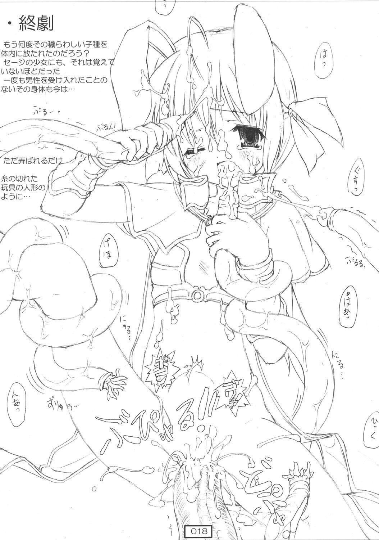 Shokushu Hon 16