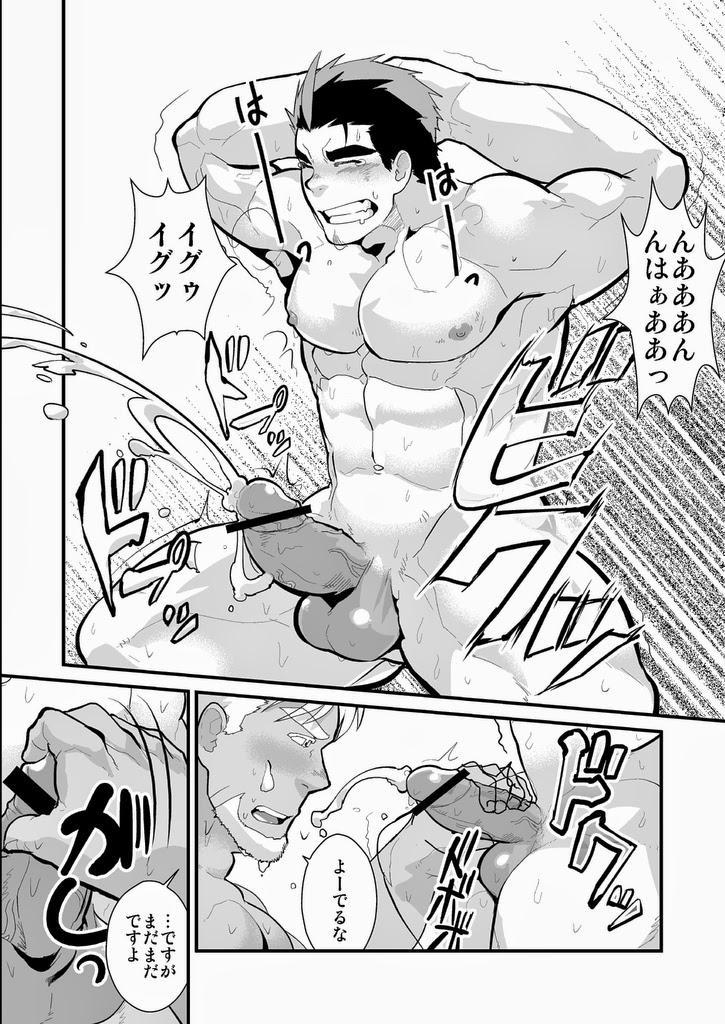 Oji-sama Raise Dead 20