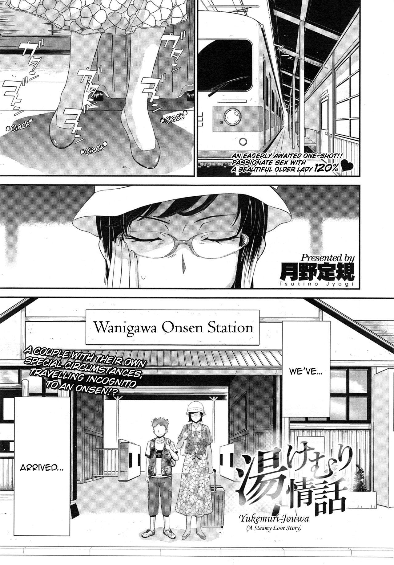 Yukemuri Jouwa - A Steamy Love Story 0