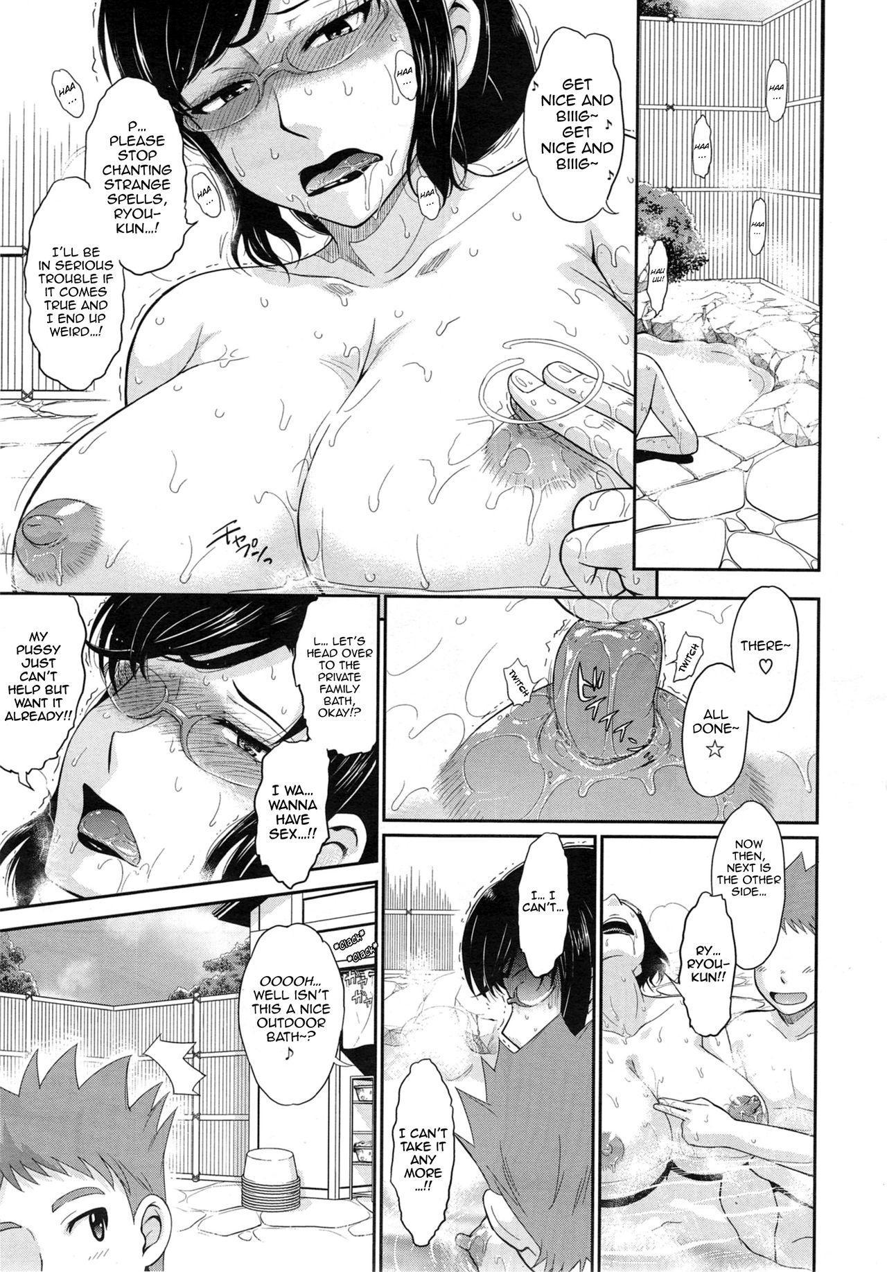 Yukemuri Jouwa - A Steamy Love Story 10