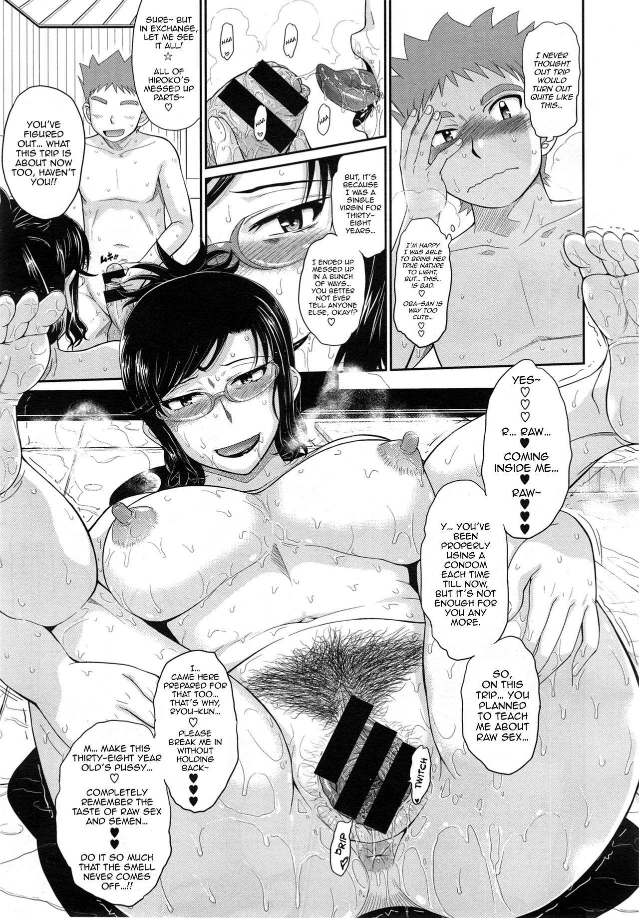 Yukemuri Jouwa - A Steamy Love Story 16