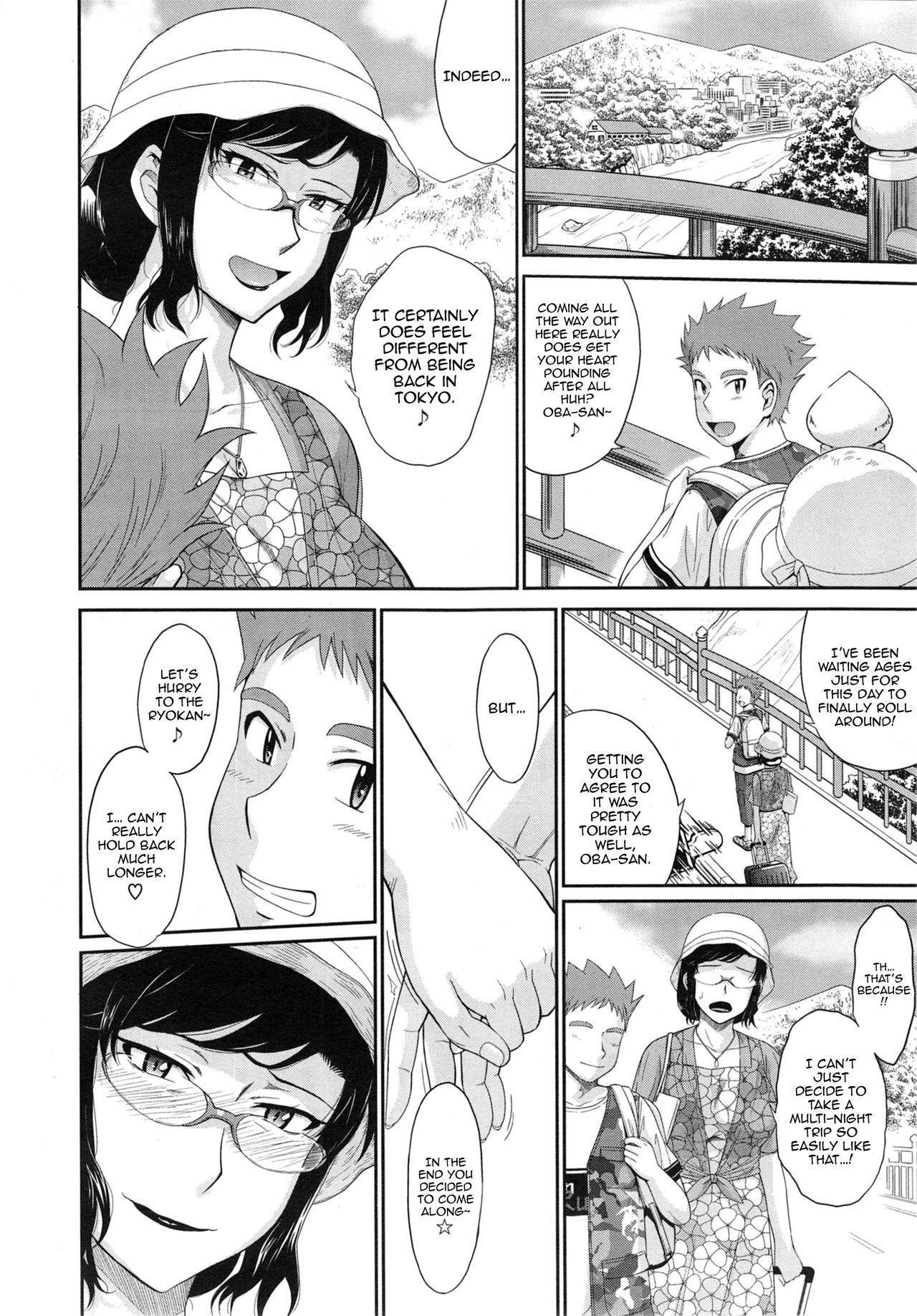 Yukemuri Jouwa - A Steamy Love Story 1