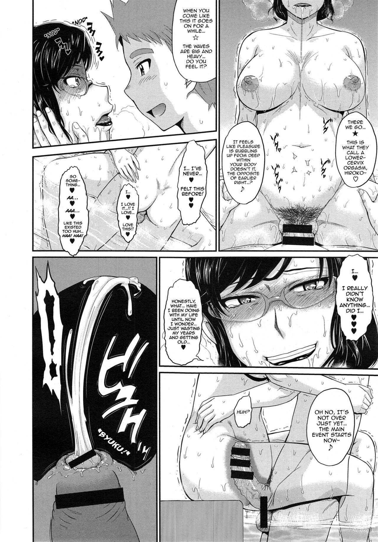Yukemuri Jouwa - A Steamy Love Story 21