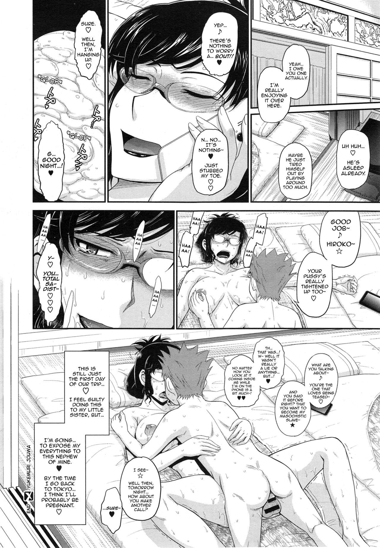 Yukemuri Jouwa - A Steamy Love Story 23