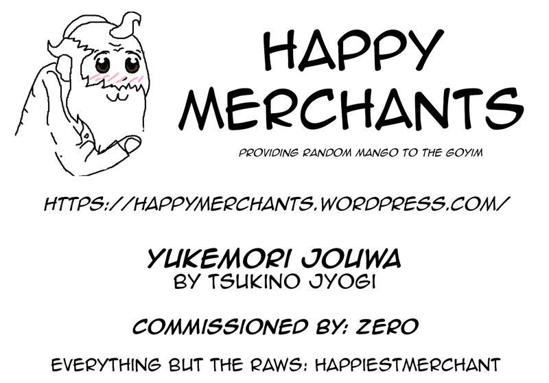 Yukemuri Jouwa - A Steamy Love Story 24
