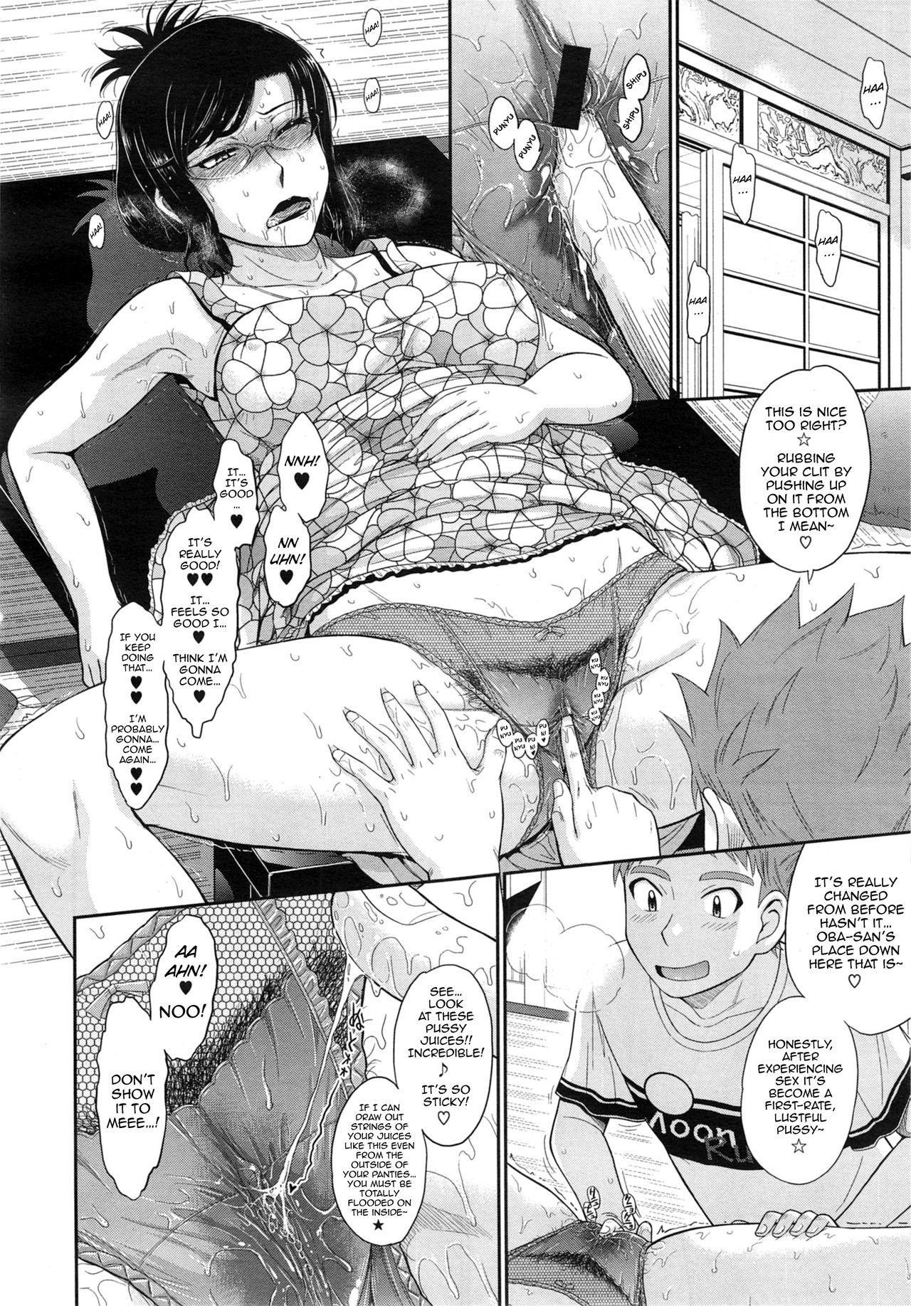 Yukemuri Jouwa - A Steamy Love Story 5