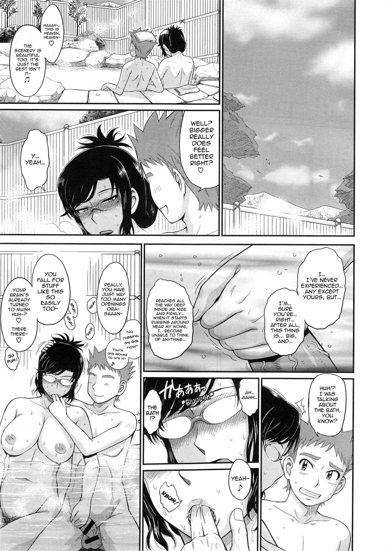 Yukemuri Jouwa - A Steamy Love Story 8