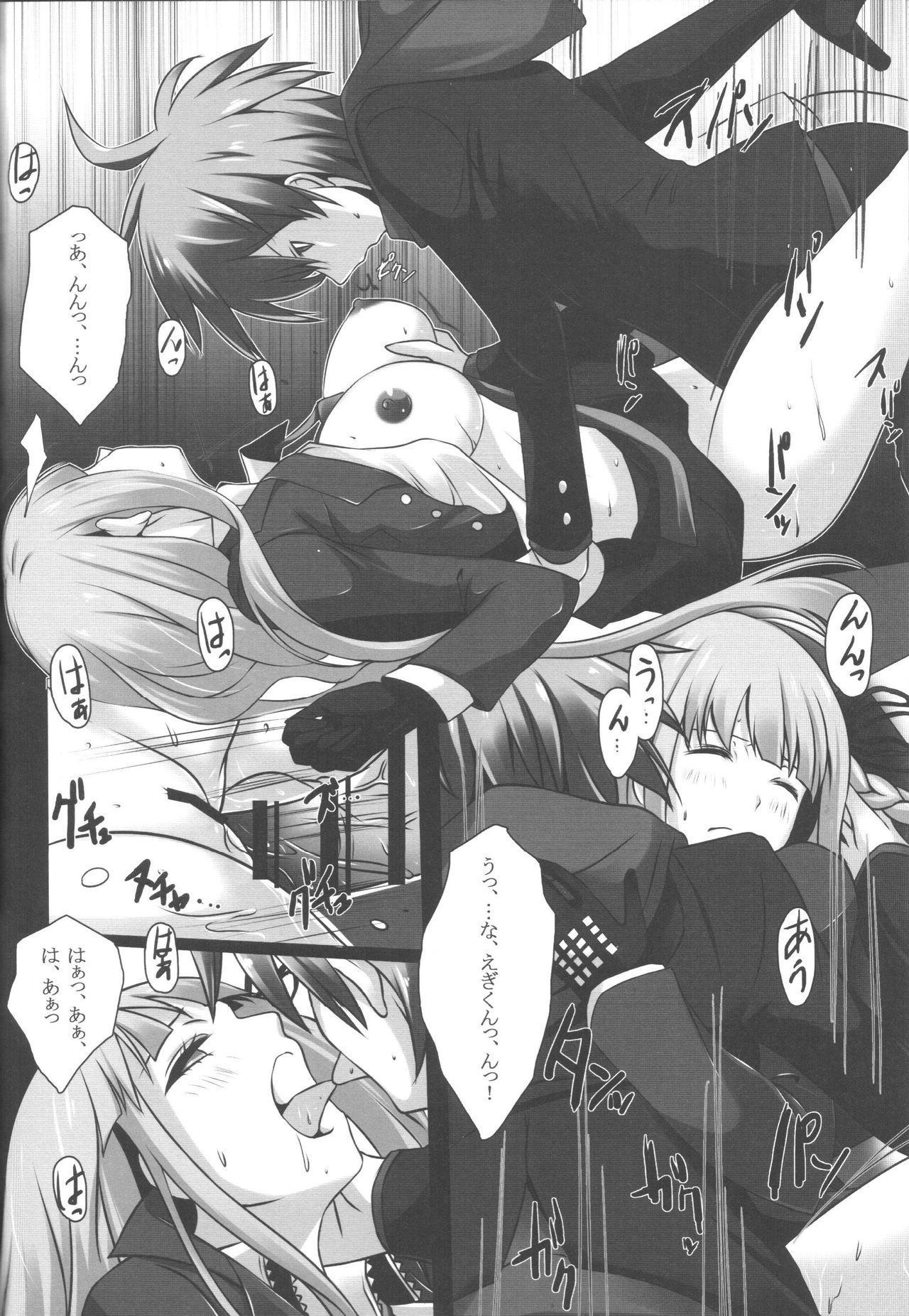 Monokuma File 14