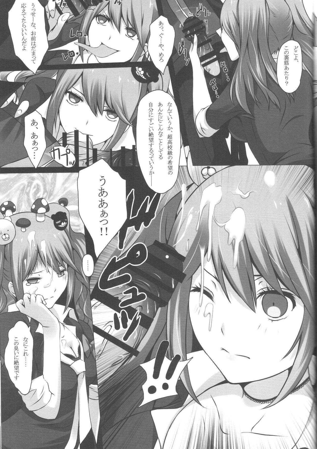 Monokuma File 27