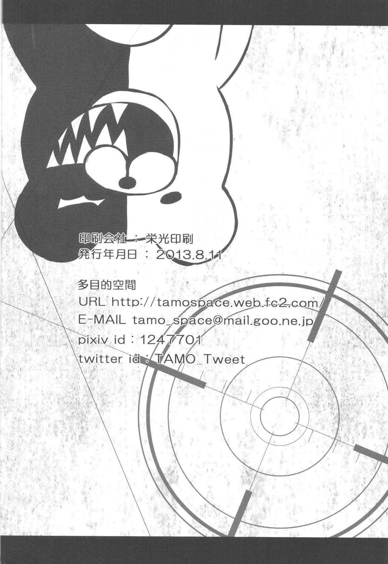 Monokuma File 34