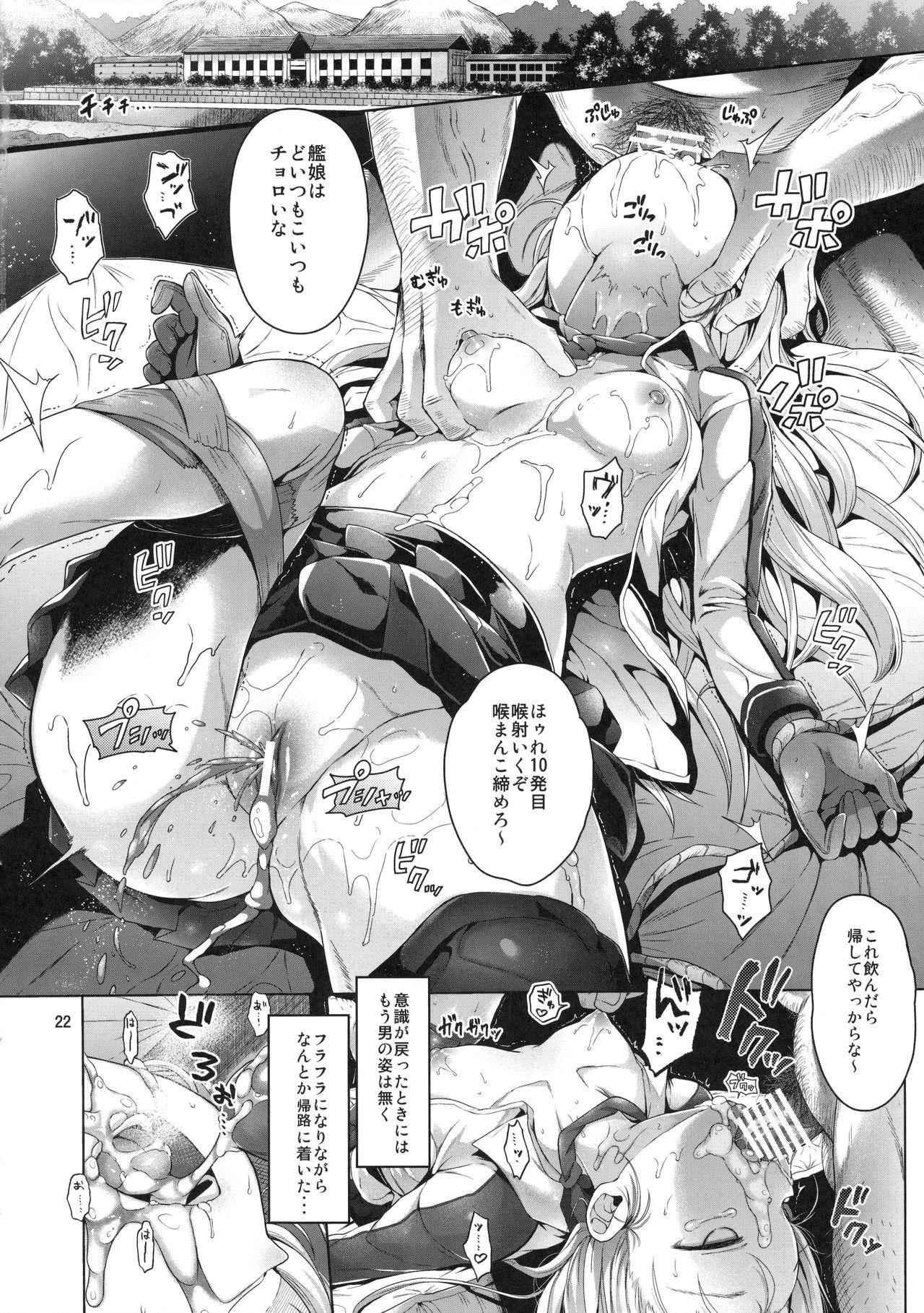 Graf o Sukihoudai Shichau Hon 20