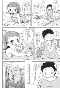 Pyuppyu shichau? 8