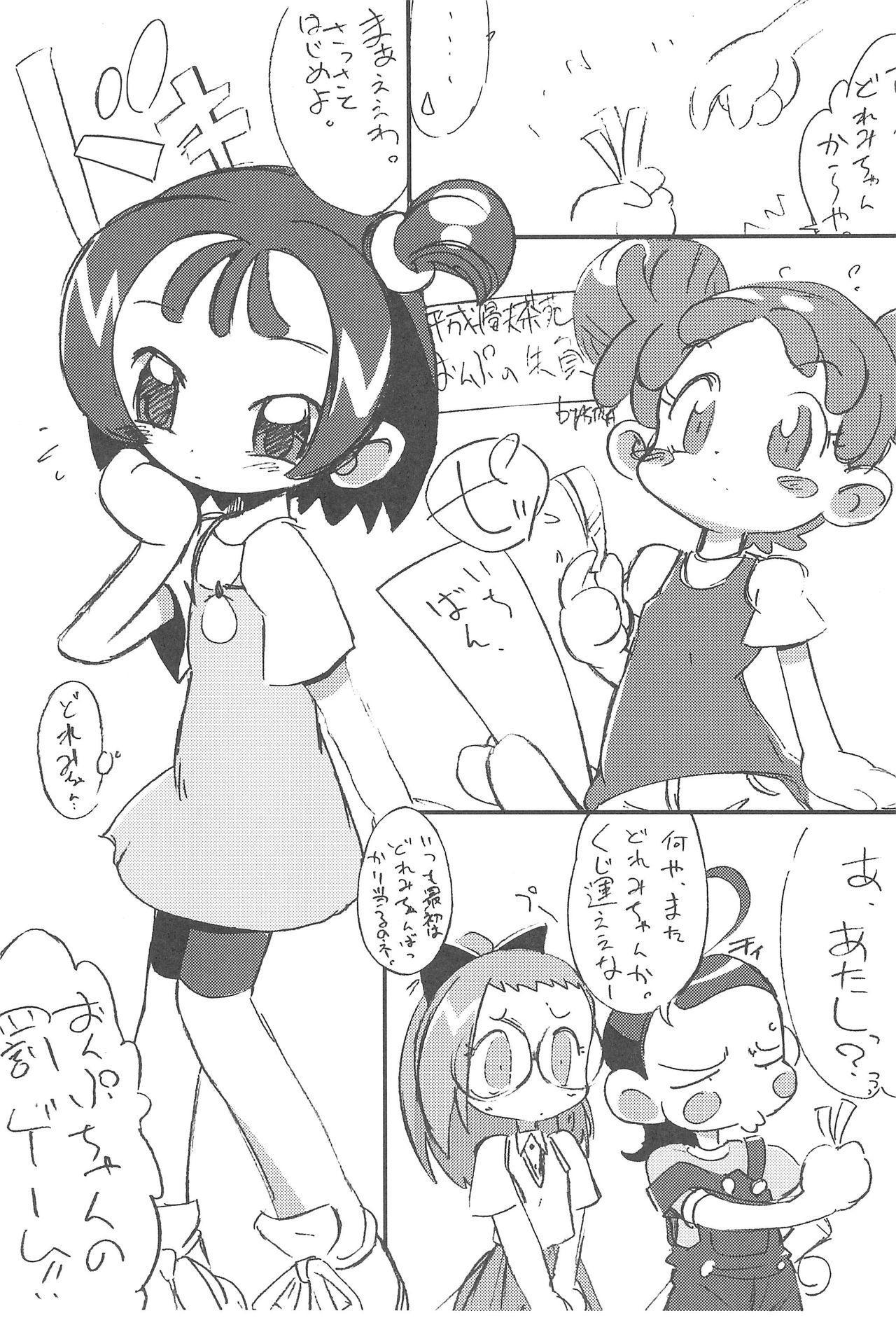 Futago Kaku ASTRA'S ARCHIVE 06 24