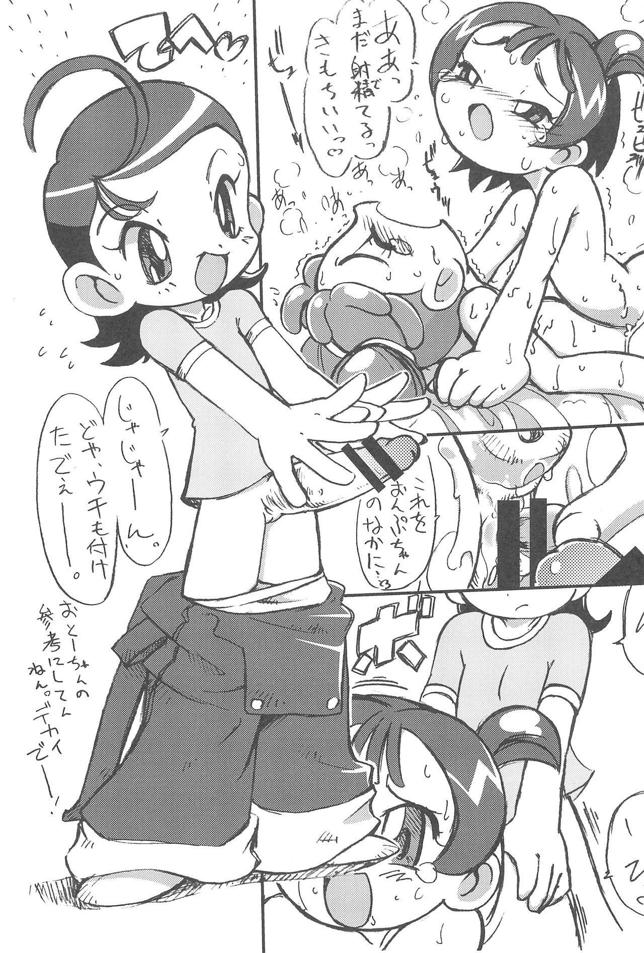 Futago Kaku ASTRA'S ARCHIVE 06 30
