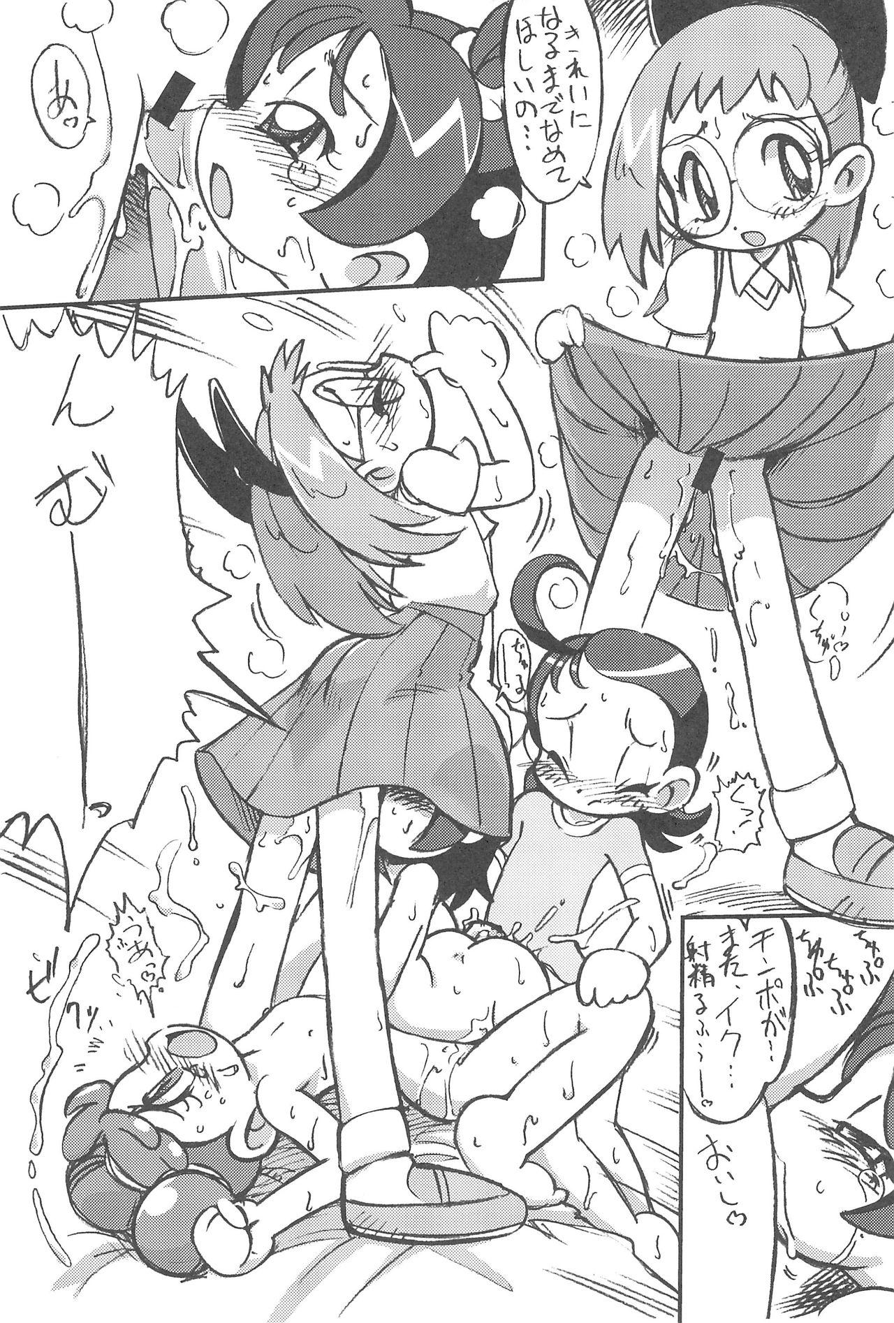 Futago Kaku ASTRA'S ARCHIVE 06 32