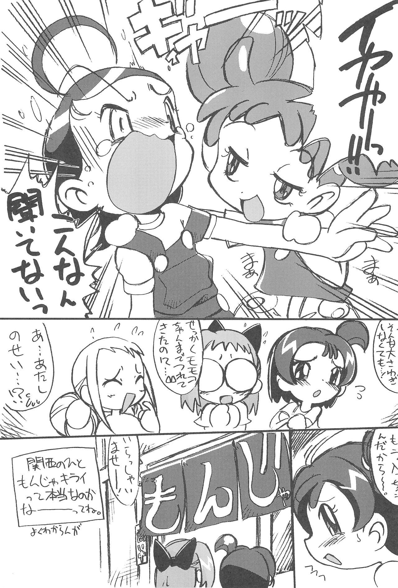 Futago Kaku ASTRA'S ARCHIVE 06 36