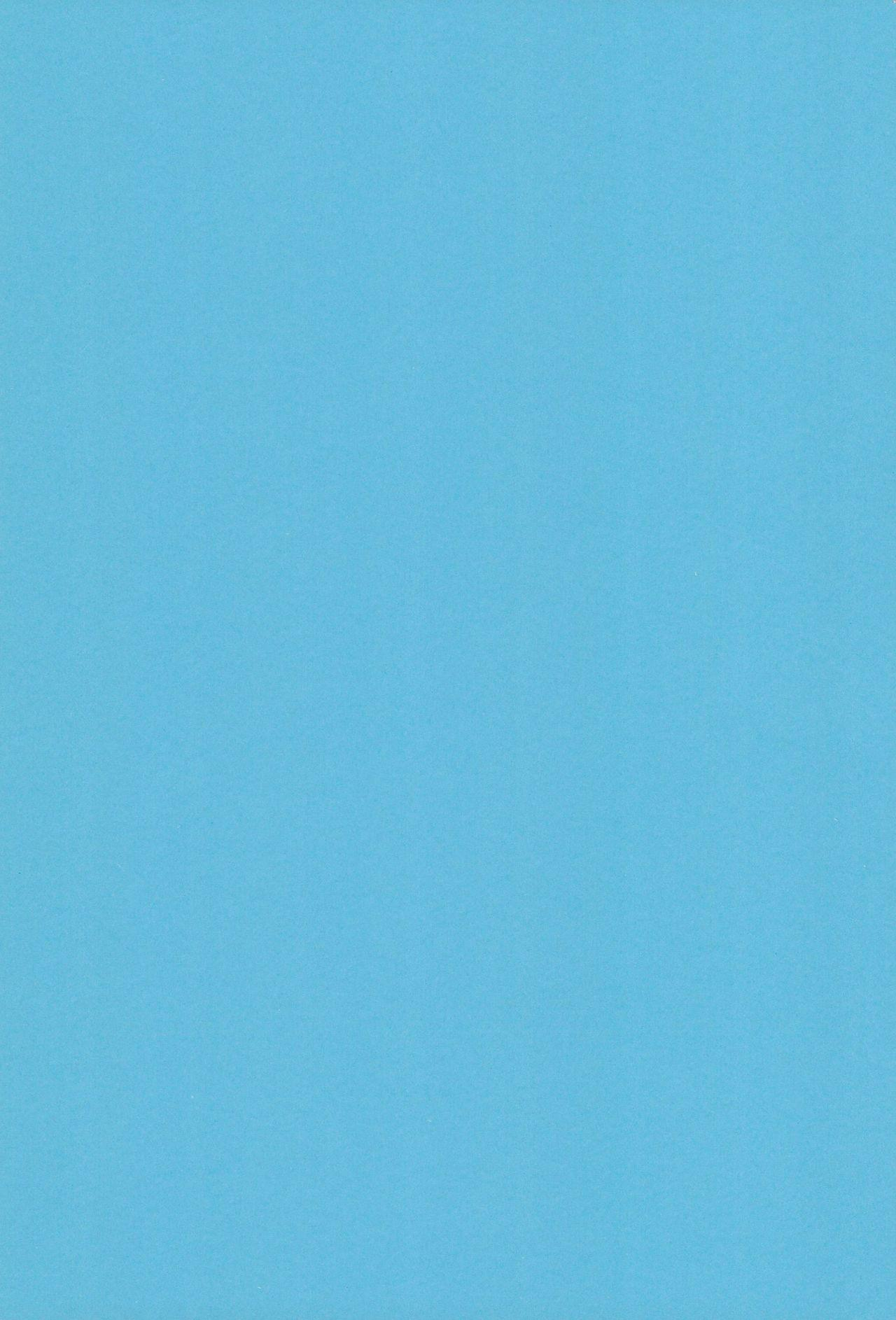 Futago Kaku ASTRA'S ARCHIVE 06 38