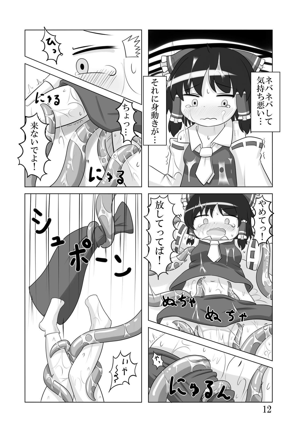 Okra Crisis 10