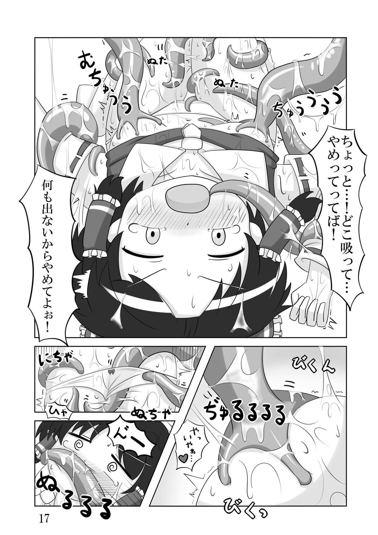 Okra Crisis 15