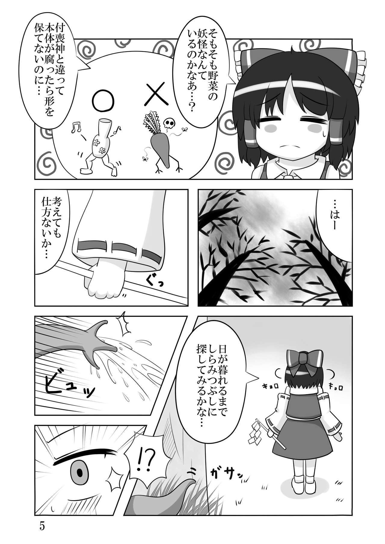 Okra Crisis 3