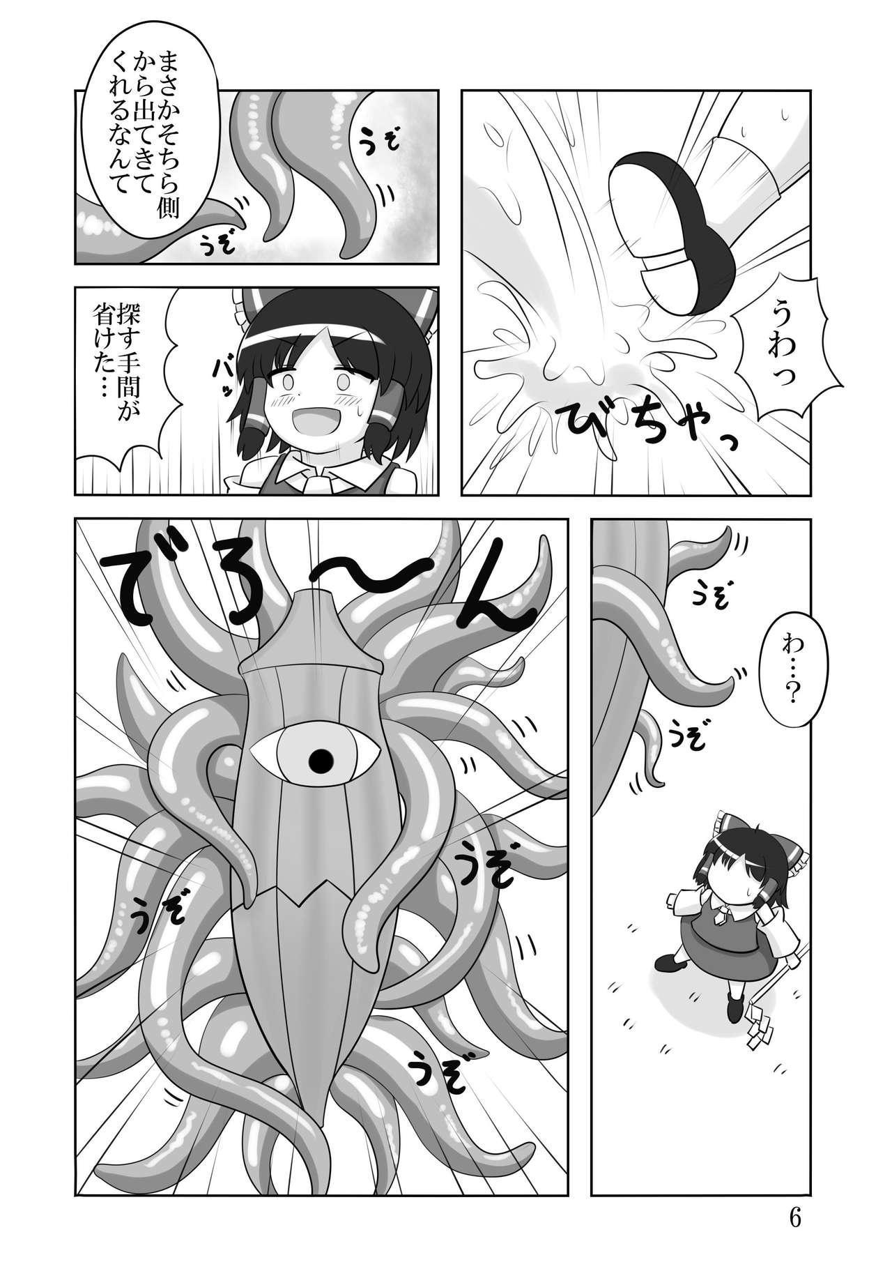 Okra Crisis 4